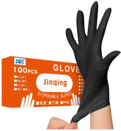 JoCome 🌟 100 Pcs Nitrile Disposable Gloves Powder Free Rubber Latex Free Medical Exam Gloves Non Sterile Ambidextrous Comfortable Industrial White/Purple/Black Rubber Gloves